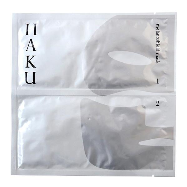 メラノフォーカス3D45g マスク付