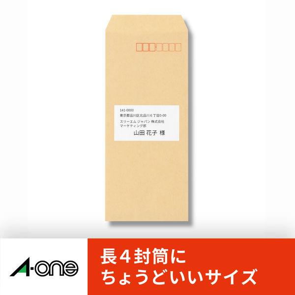 エーワン ラベルシール 表示・宛名ラベル プリンタ兼用 マット紙 白 A4 21面 1袋(100シート入) 31510