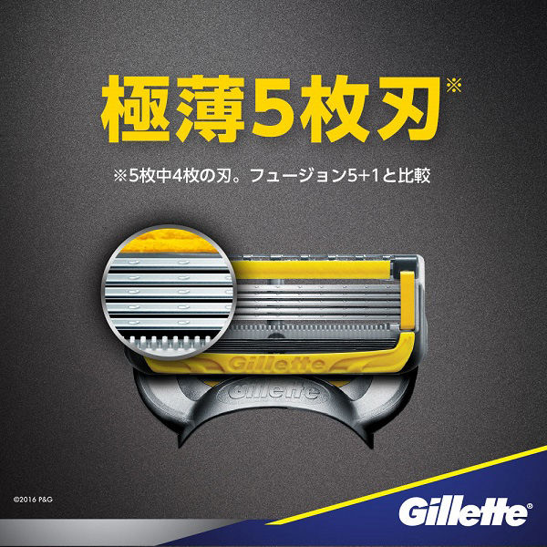 ジレットプロシールド専用替刃4個入