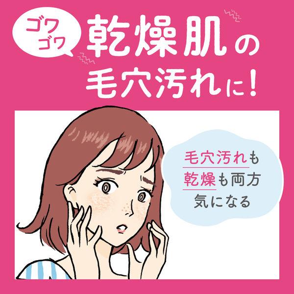 おうちdeエステ洗顔ジェル(やわらか)