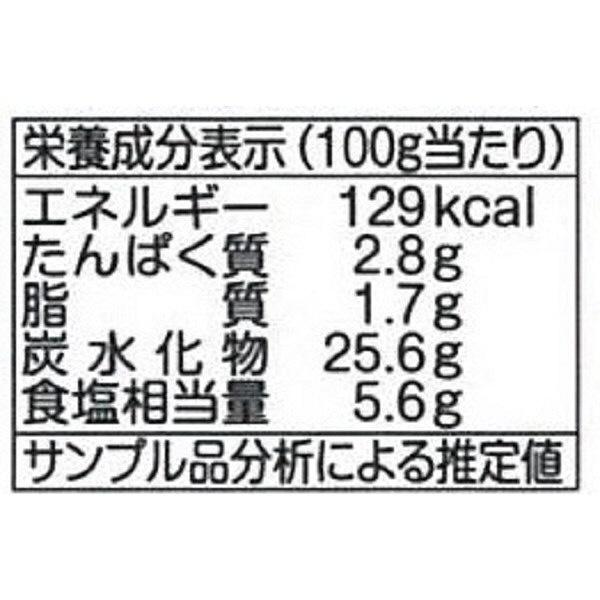 ユウキ食品 パクチーペースト 105g