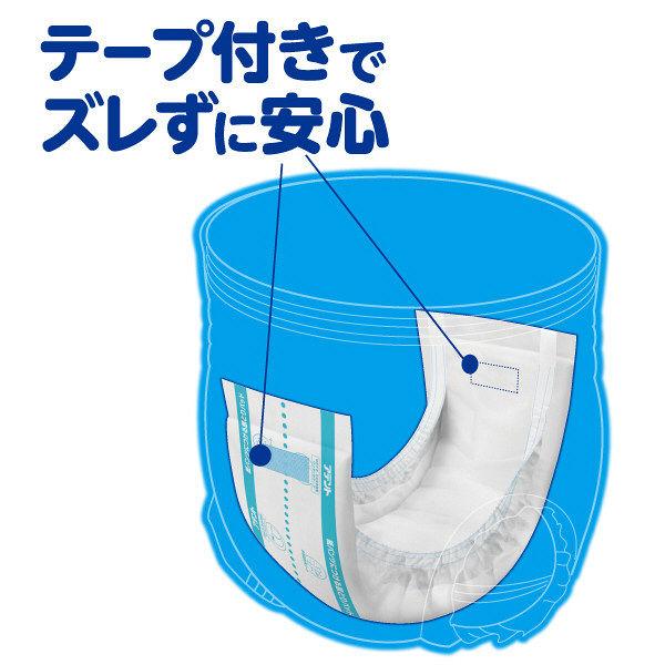 アテント 尿取りパッド 2回吸収