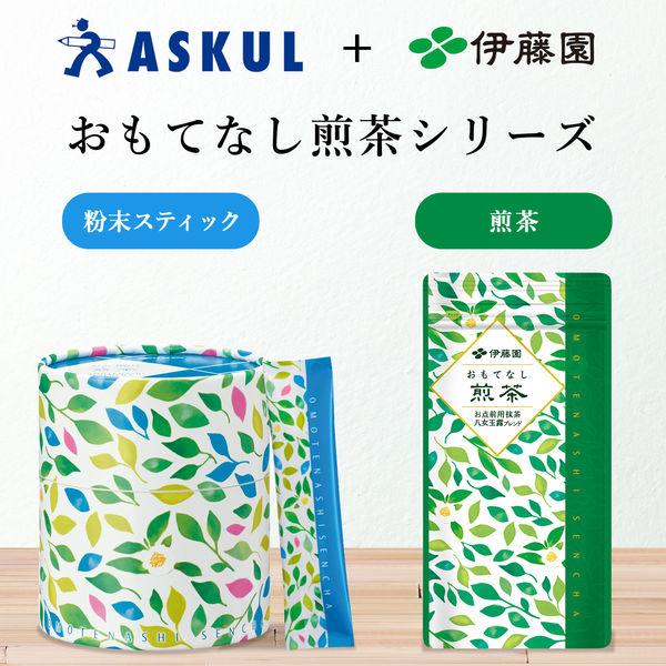 伊藤園 おもてなし煎茶 1箱(40本入)
