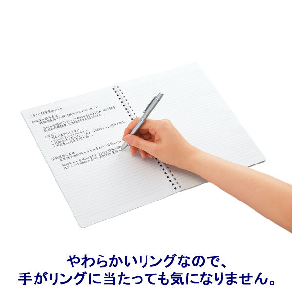 ソフトリングノート セミB5 ピンク