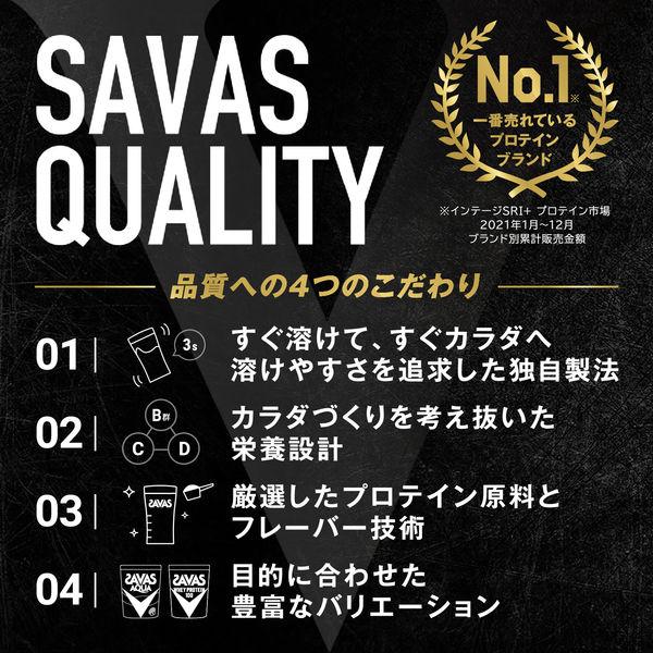 ザバス ホエイプロテイン バニラ 3袋