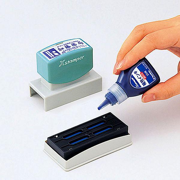 シャチハタ補充インク キャップレス9・Xスタンパー用 XLR-20N 藍色 20ml