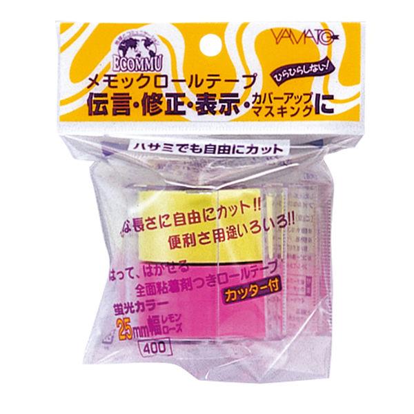ロールふせん 幅25mm ローズ&レモン
