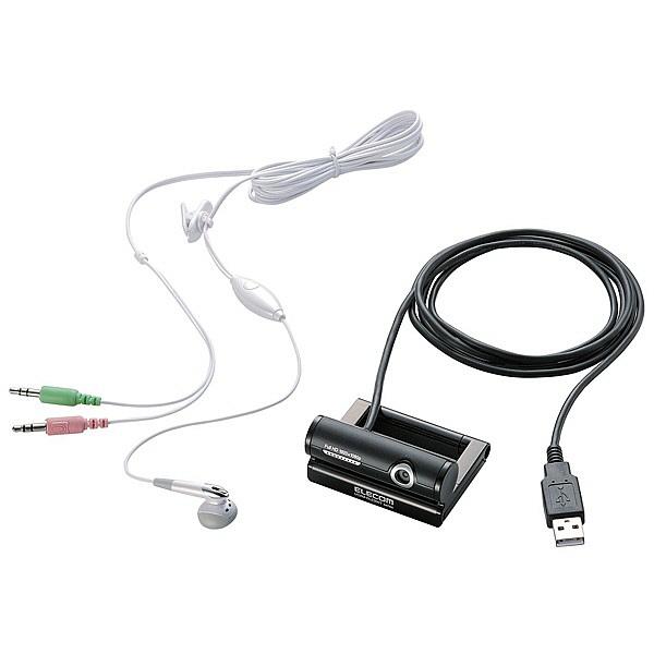 エレコム FullHD対応315万画素Webカメラ ブラック UCAM-DLE300TNBK (取寄品)