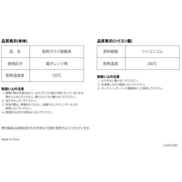 マイヤー ポップコーンポッパー1.7L