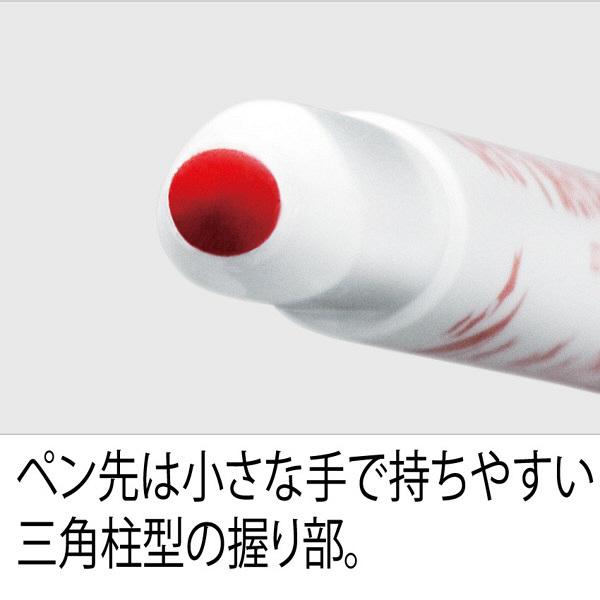 洗たくでキレイカラーペン 6色セット
