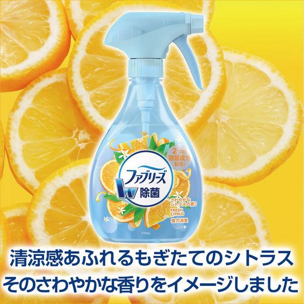 ファブリーズ やさしい柑橘系の香り 詰替
