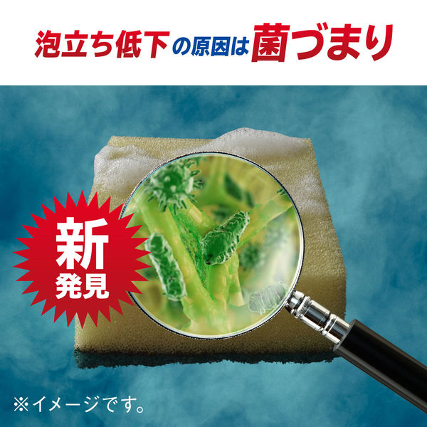 除菌ジョイコンパクト 緑茶 770ml