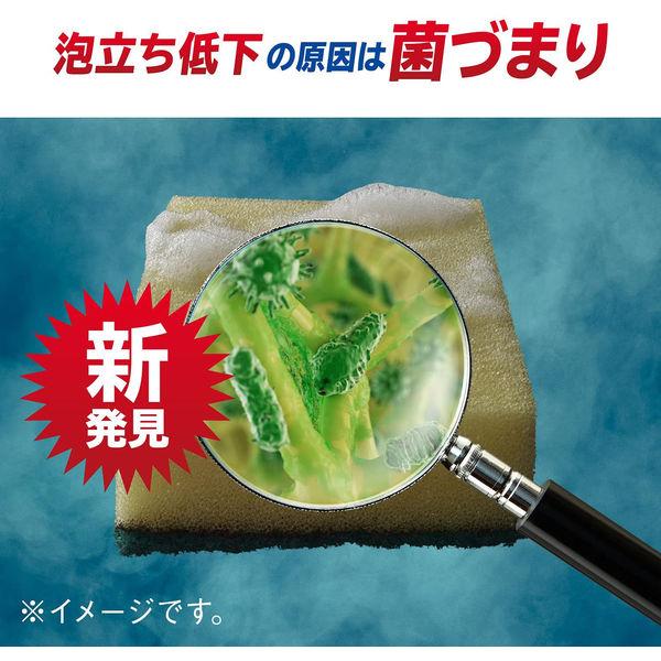 除菌ジョイ レモン 本体