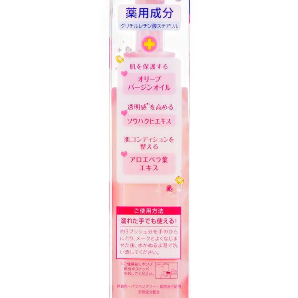 DHC 薬用クレンジングオイル マイメロ