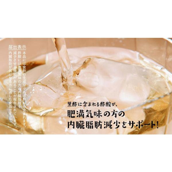 りんご黒酢ストレート 1000ml 3本
