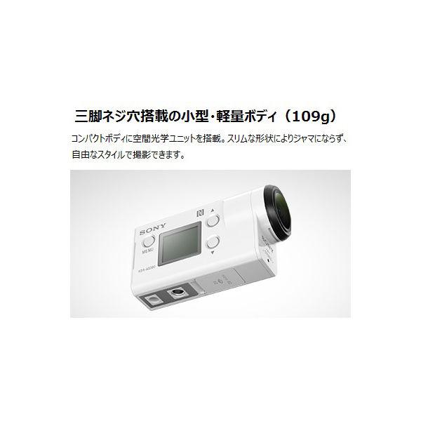ソニー アクションカム リモコンキット FDR-X3000R 1セット