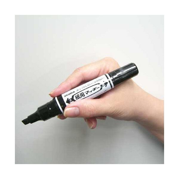 紙用マッキー 太字/細字 ライトグリーン 水性ペン WYT5-LG 7本 ゼブラ (直送品)