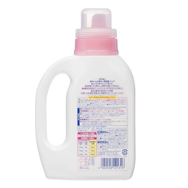赤ちゃんの洗たく洗剤 ピュア 本体