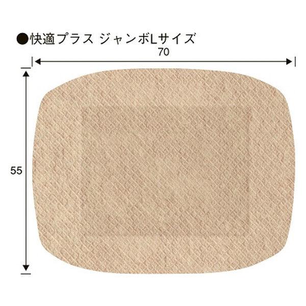 バンドエイド快適+ ジャンボLサイズ7枚
