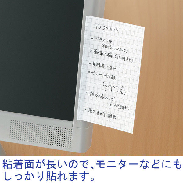 スリーエム SSM-MR02/ポストイット(R)強粘着モバイルメモ方眼Mサイズ SSM-MR02 3パック