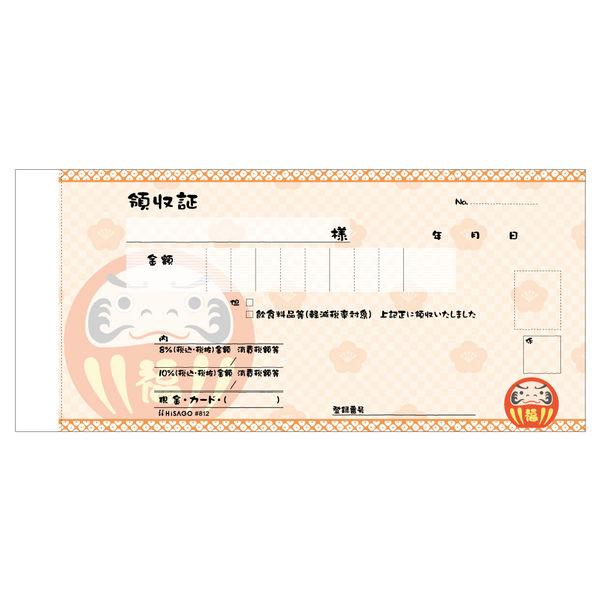 ヒサゴ デザイン領収証 だるま オレンジ #812 1包(5冊入) (取寄品)