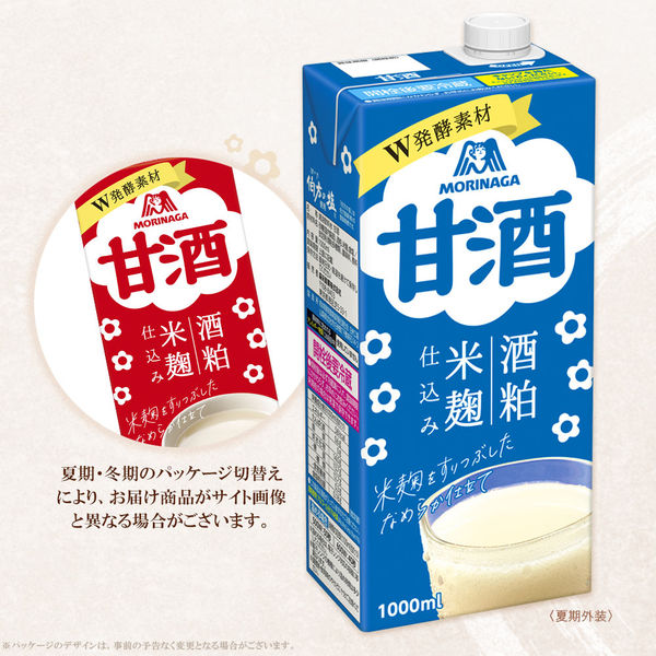 森永製菓 甘酒 1000ml 6本