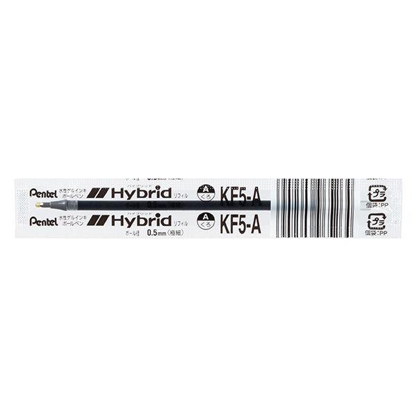 ぺんてる ボールペン替芯 ゲルインク 0.5mm 黒 KF5-A 1箱(10本入)