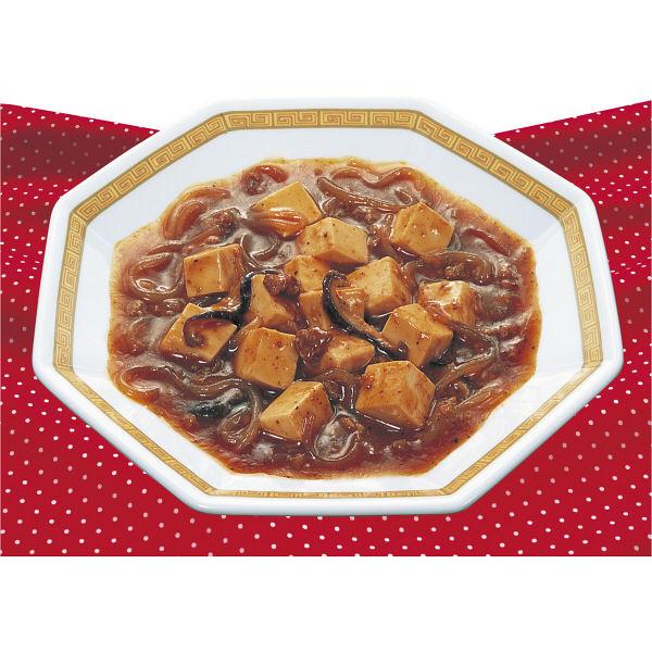 キユーピー ジャネフ プロチョイス 麻婆豆腐  1箱(24袋入) 33962 (取寄品)