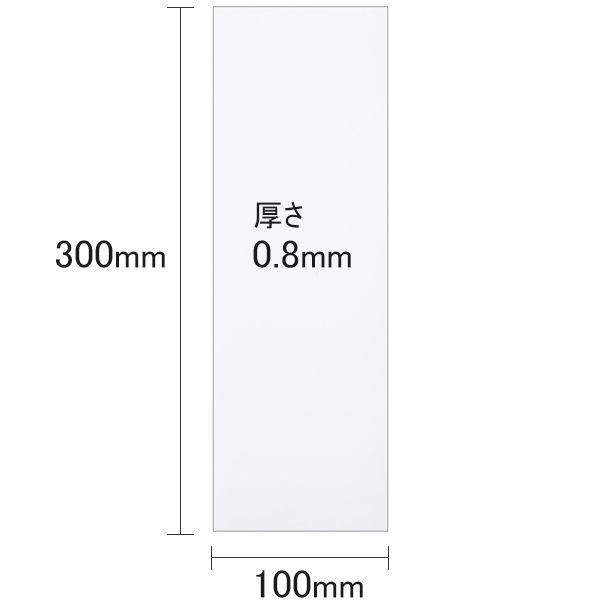 エコ・マグネットシート 300×100mm 白 10枚入 MS-360-W ソニック