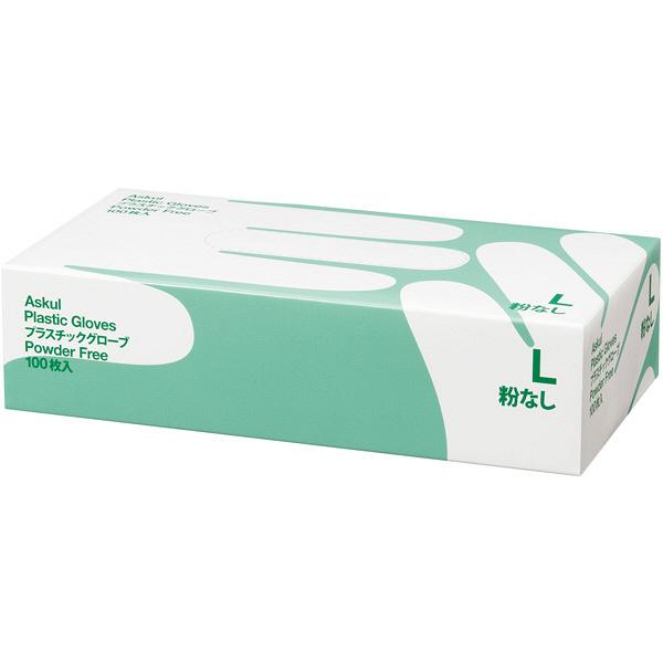 アスクルビニール手袋 L 粉なし 3箱