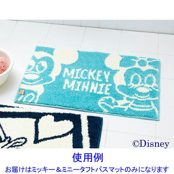 ミッキー&ミニータフトバスマット