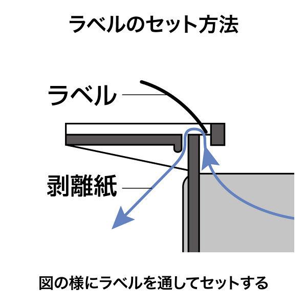 オープン工業 シールピーラー 白 SD-92-WH (取寄品)