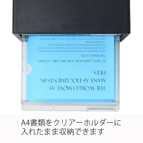 プラス レターケース 浅型3段深型2段 ブラック 16119 1箱(4台入)
