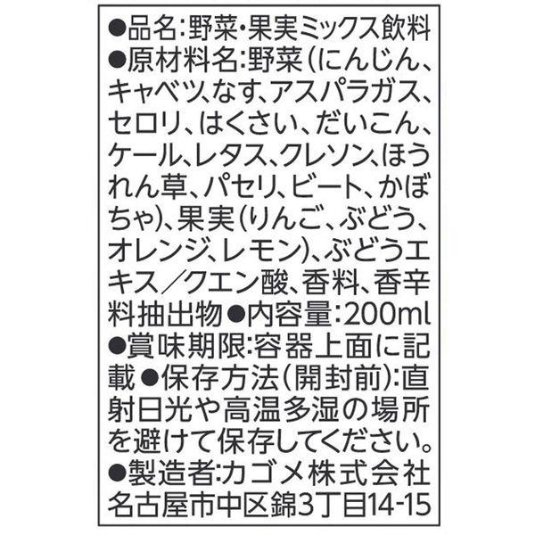 グレープ・シナモンミックス24本