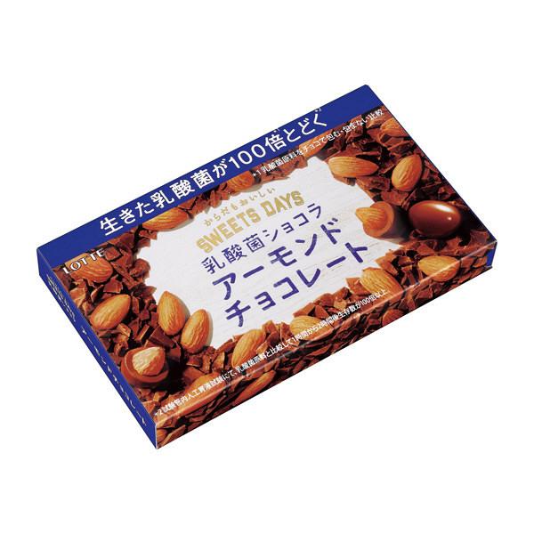ロッテ 乳酸菌ショコラ アーモンド 2箱