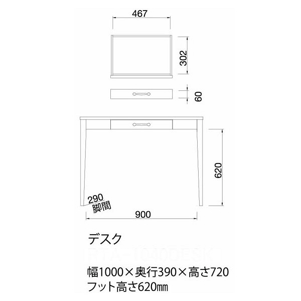 白井産業 レトロモダン風デスク 平机 引出し付き ホワイト 幅1000×奥行390×高さ720mm 1台 (直送品)