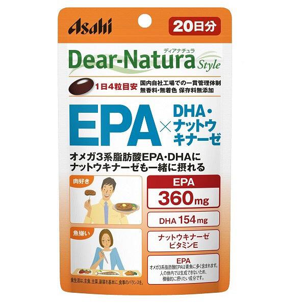 DNセット(アミノマルチ+EPA)