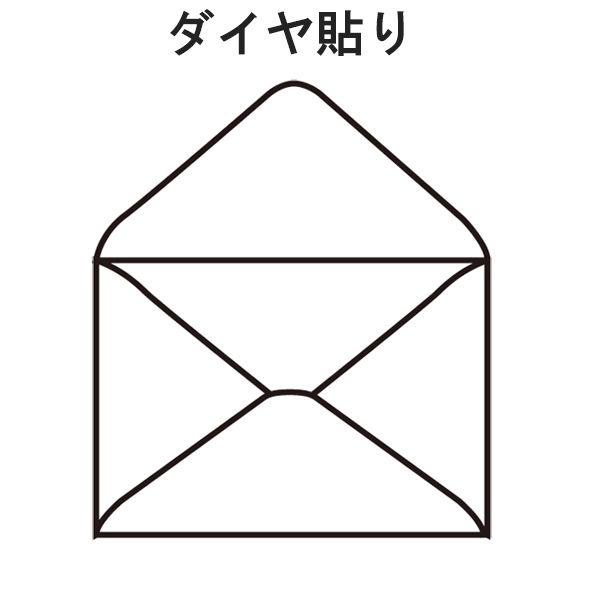 菅公工業 洋封筒ホワイト 洋4 ヨ384 100枚