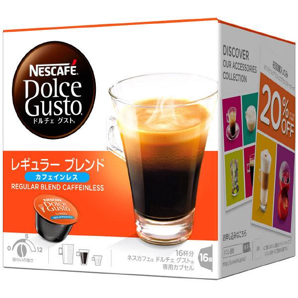ジェニオ2ピアノブラック+カフェインレス