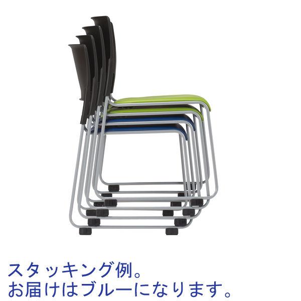 中央可鍛工業 ループ脚スタッキングチェア MO-17-BL ブルー 1箱(5脚入) (取寄品)