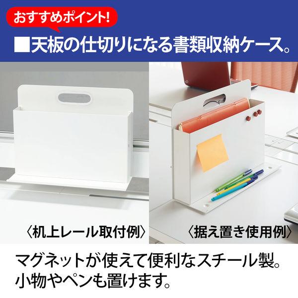 Ceha プレノデスクシステム ディバイダーケース 1個 (取寄品)
