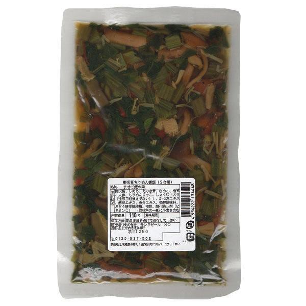 混ぜご飯の素 野沢菜ちりめん 1パック