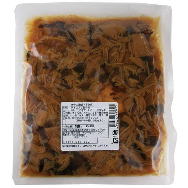 炊き込みご飯の素 きのこ釜飯 1パック