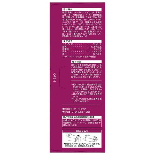 モンプチ 毛玉ケア7種かつお節×3