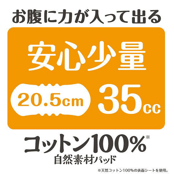 コットン100%パッド安心少量32枚×3