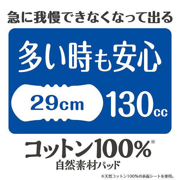 コットンパッド多い時も安心18枚×3