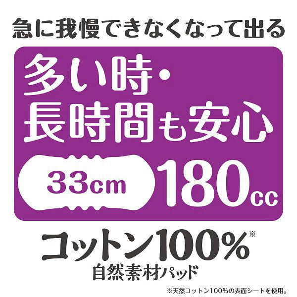 コットンパッド多い時長時間安心16枚×3