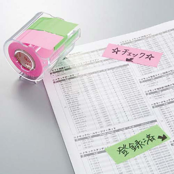 ヤマト 紙テープ メモックロールテープ 15mm幅RK-15CH-B 3個(直送品)