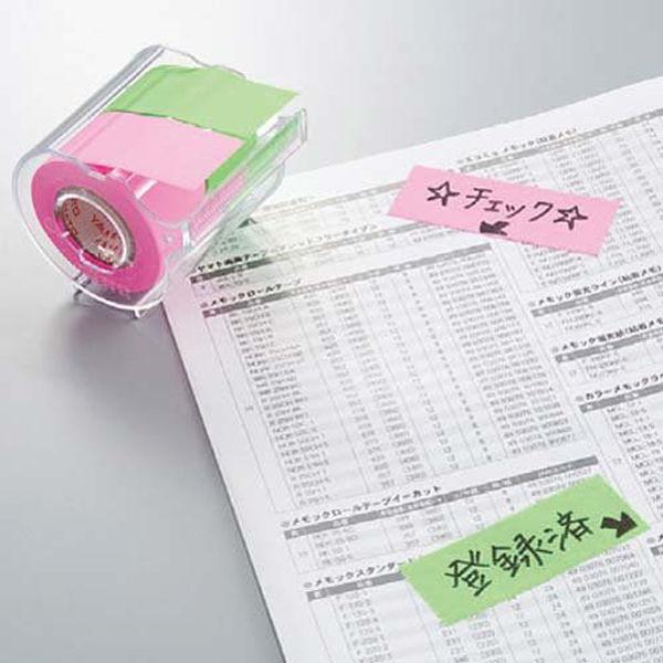 ヤマト 紙テープ メモックロールテープ 詰替え用 15mm幅RK-15H-B 9個入(ローズ3個レモン3個ライム3個)(直送品)