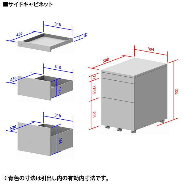 オカムラ 3段ワゴン サイドキャビネット
